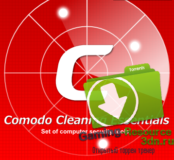 Comodo Cleaning Essentials 10.0.0.6111