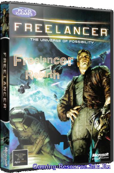 Скачать freelancer freelancer rebirth 2014 (2003) pc торрент.