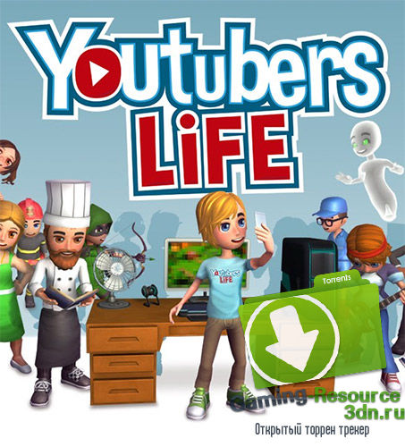 Youtubers Life [v 1.0.0] (2017) PC