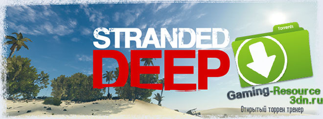 Stranded Deep v0.24.00 PC