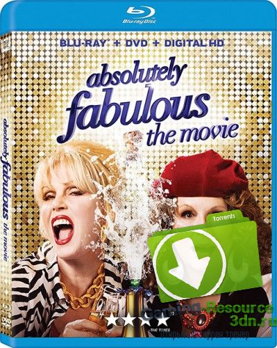 Просто потрясающе / Absolutely Fabulous: The Movie (2016) BDRip