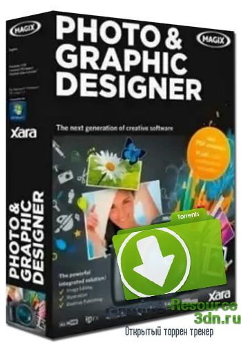 Xara Photo & Graphic Designer 365 12.5.0.48392
