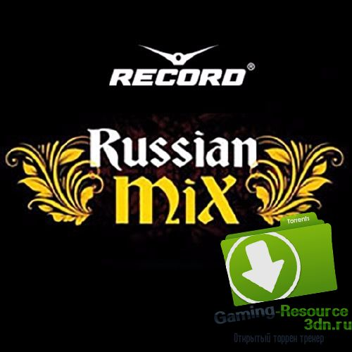 Сборник - Record Russian Mix Top 100 February [15.02] (2017) MP3