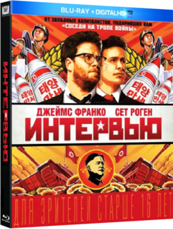 Интервью / The Interview (2014) WEB-DLRip-AVC | Есарев