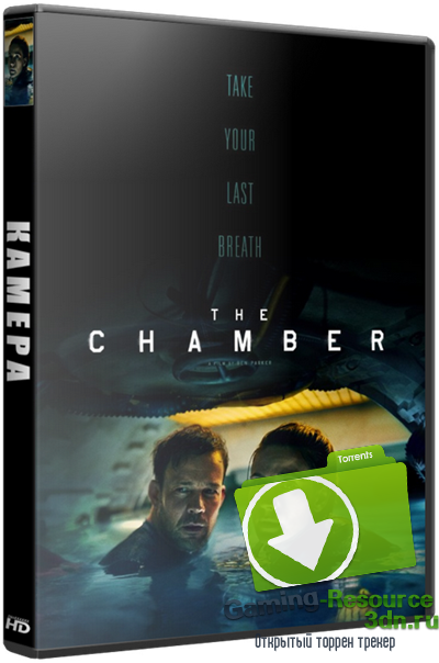 Камера / The Chamber (2016) HD...