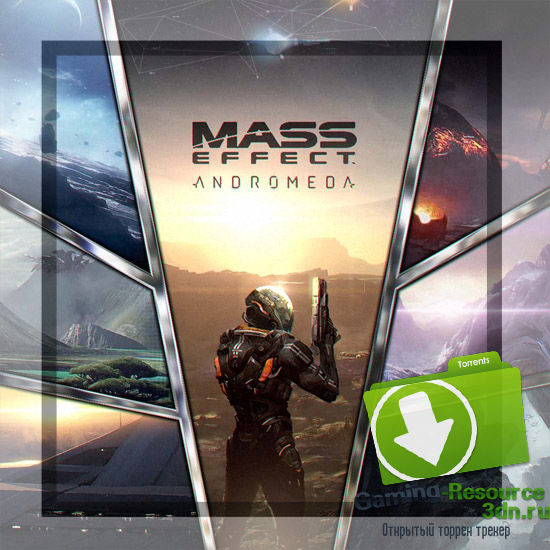 Mass Effect: Andromeda - Super Deluxe Edition (2017) PC | RePack от xatab