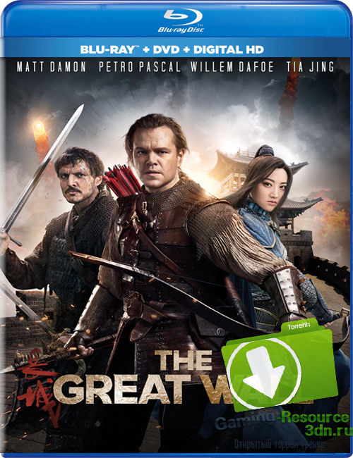 Великая стена / The Great Wall (2016) BDRemux 1080p