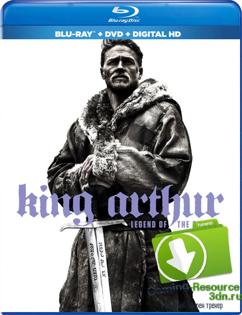 Меч короля Артура / King Arthur: Legend of the Sword (2017) BDRip 1080p