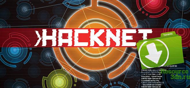 """Hacknet v5.067 DLC """"Labyr..."""
