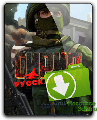 Syrian Warfare [v 1.0.0.59] (2...