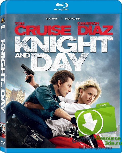 Рыцарь дня / Knight and Day (2...