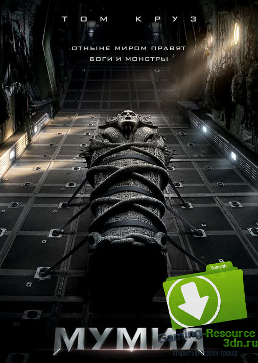 Мумия / The Mummy (2017) BDRip...