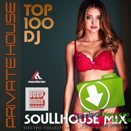 Сборник - Private House: Soulhouse Mix (2017) MP3