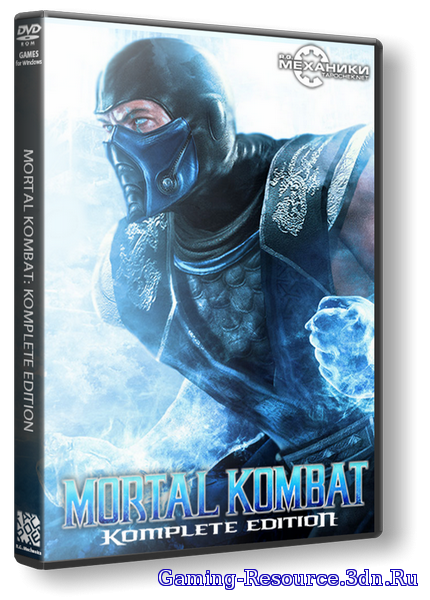 Mortal Kombat Komplete Edition (2013) PC