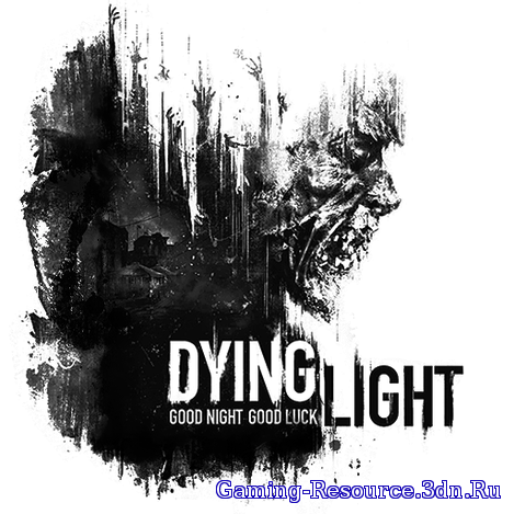 Dying Light Ultimate Edition [Repack] [RUS|ENG] (2015)
