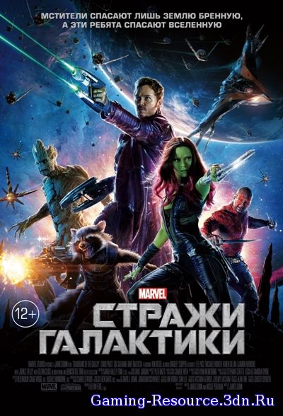 Стражи Галактики / Guardians of the Galaxy (2014) BDRip 1080p