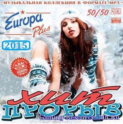 Европа Плюс Топ 40 скачать торрент