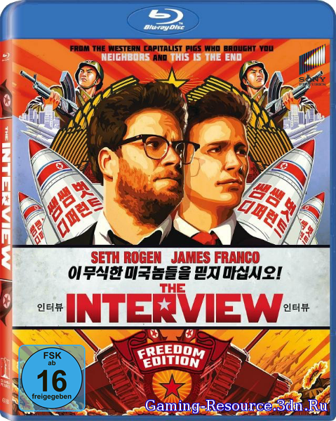 Интервью / The Interview (2014) BDRip-AVC от HELLYWOOD | A