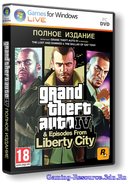 GTA 4 / Grand Theft Auto IV - Complete Edition [v 1060-1110] (2010) PC | RePack