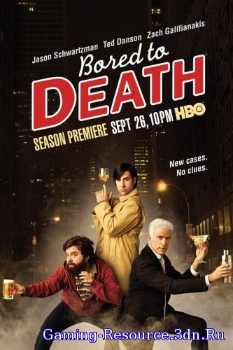 Убить скуку / Bored to Death [s01-03] (2009-2011) HDRip