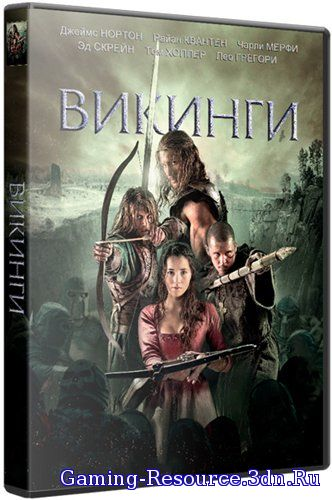 Викинги / Northmen - A Viking Saga (2014) BDRip 1080p от ExKinoRay | iTunes Russia