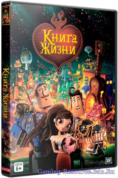 Книга жизни / The Book of Life (2014) BDRip