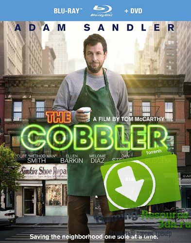Сапожник / The Cobbler (2014) HDRip