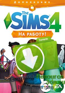 The Sims 4 (2014) [Ru/En] (1.5.139.1020/15dlc) Repack R.G. Механики [Deluxe Edition]