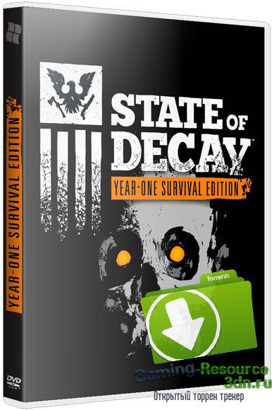 State of Decay: Year One Survival Edition (2015) PC Лицензия