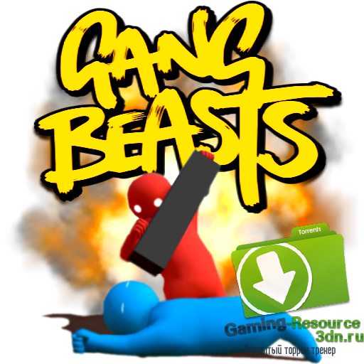 GANG 0.1.5 TÉLÉCHARGER BEASTS