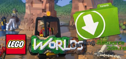 Lego Worlds [2015/RU/sandbox/Early Access]