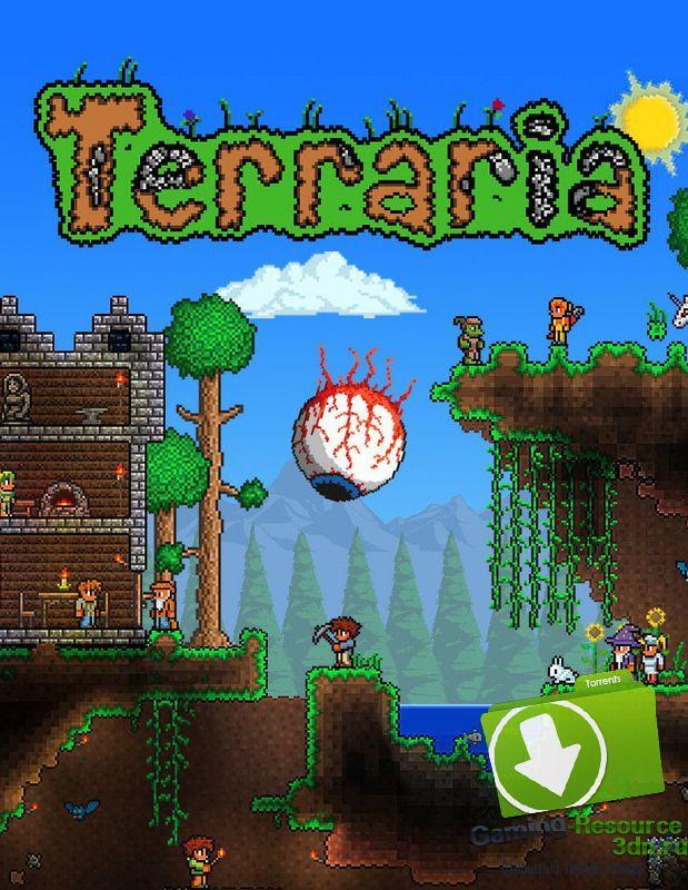 Скачать terraria 1. 3. 0. 8 rus (2011) torrent, торрент.