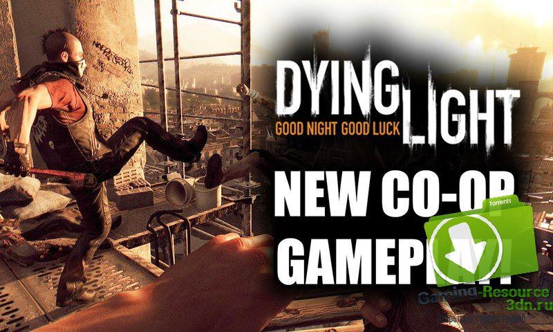 Скачать игру по сети dying light