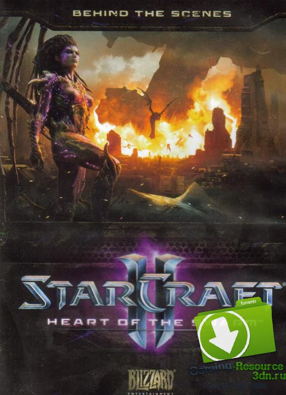 StarCraft 2: Heart of the Swarm [RUS / RUS] (2013)