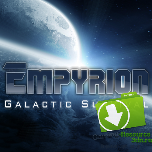 Empyrion Galactic Survival 2015