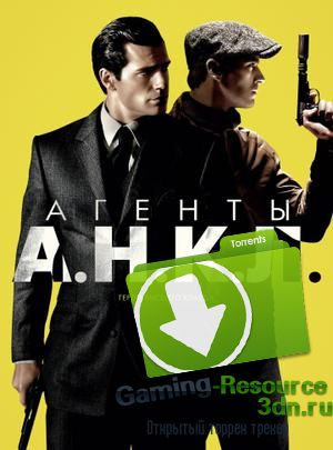 Агенты А.Н.К.Л. / The Man from U.N.C.L.E. (2015) WEB-DLRip