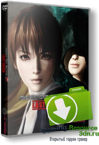 Dead or Alive 5: Last Round [v 1.0.4 + 14 DLC] (2015) PC | RePack от R.G. Freedom