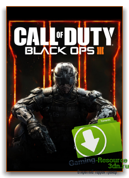 Call of Duty: Black Ops III (Activision) (Update 1) {RUS|RUS} [Repack] от xatab Обновлено 07.11.2015 г.