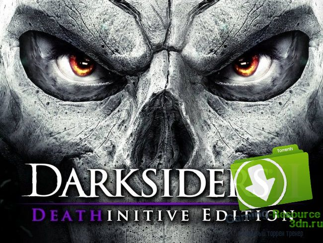 Darksiders II: Deathinitive Edition (Nordic Games) [RUS/ENG/MULTi9] от CODEX