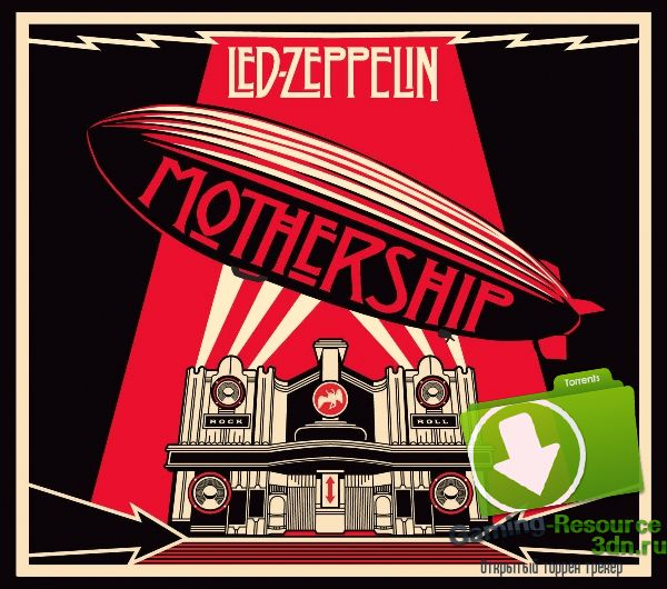 Led Zeppelin - Mothership [2 CD, Remastered] (2015) MP3