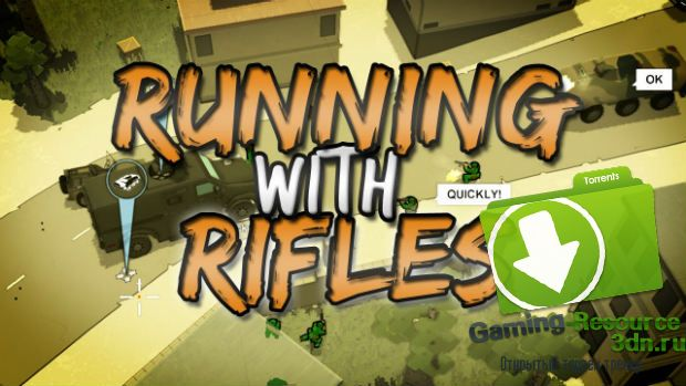 Running With Rifles 1.21 [ENG] (2015)
