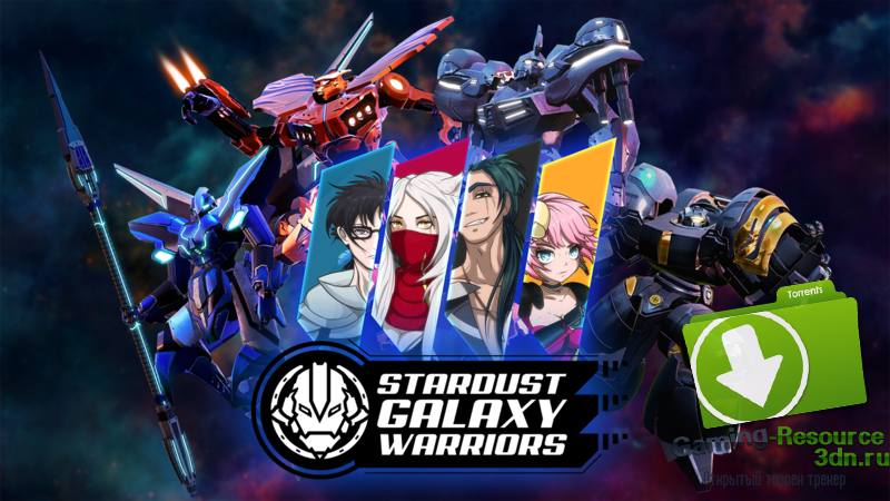 Stardust Galaxy Warriors [L] [ENG] (2015)