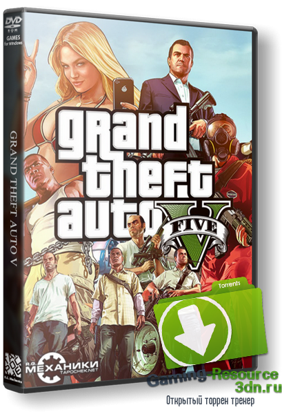 GTA 5 / Grand Theft Auto V [Update 4] (2015) PC | RePack от R.G. Механики