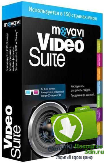 Movavi Video Suite 12.0.0 Portable by Valx