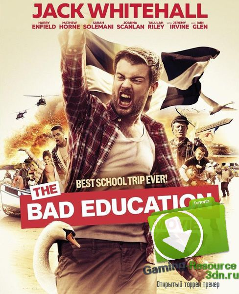 Непутёвая учеба / The Bad Education Movie (2015) BDRip 720p