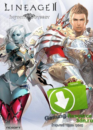Lineage 2 Infinite Odyssey [2.5.24.12.01] (2015)
