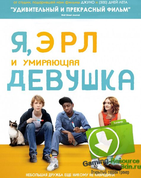 Я, Эрл и умирающая девушка / Me and Earl and the Dying Girl (2015) BDRip 720p