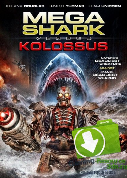 Мега Акула против Колосса / Mega Shark vs. Kolossus (2015) BDRip 720p