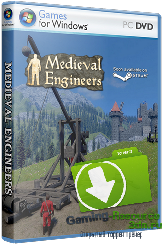 Medieval Engineers v02.050.004 (2015) [RUS|ENG] [P]