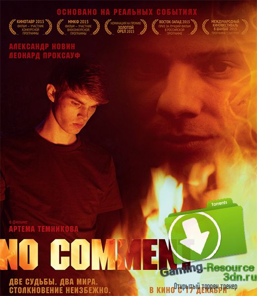 No comment (2014) WEB-DL 1080p